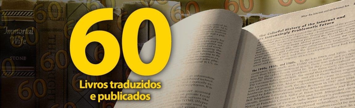 Para comemorar: 60 traduções publicadas